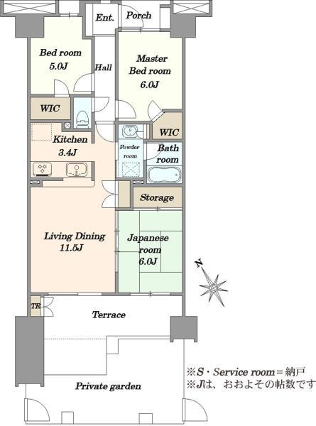 エムステージ・イースティアの間取図/1F/4,380万円/3LDK/71.41 m²
