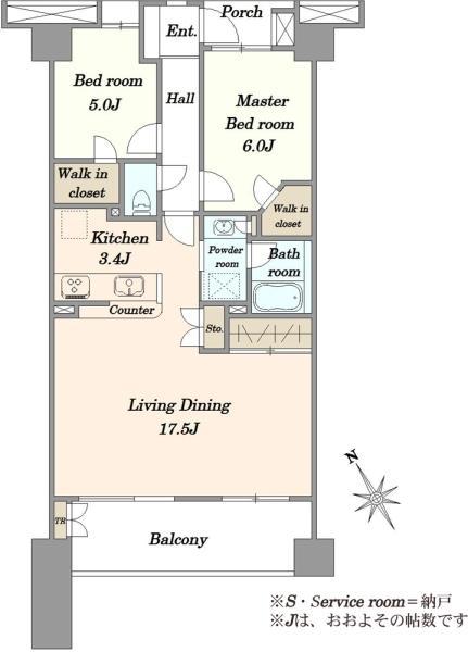 エムステージ・イースティアの間取図/8F/4,880万円/2LDK/71.41 m²