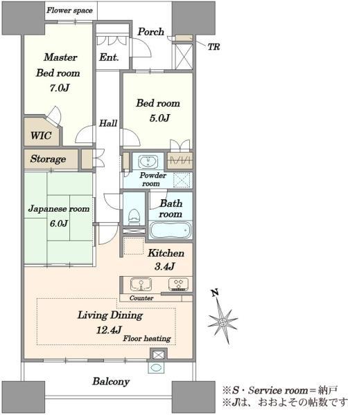 グランエスタの間取図/20F/5,980万円/3LDK/76.82 m²