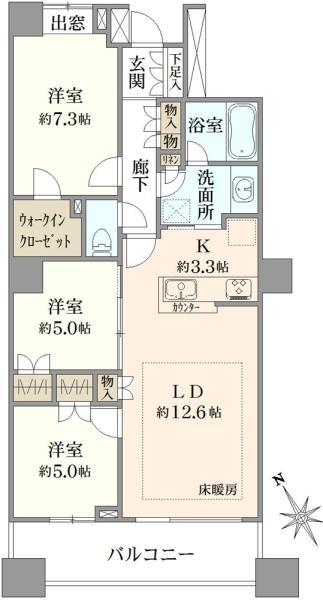 エアライズタワーの間取図/12F/8,480万円/3LDK/73.72 m²