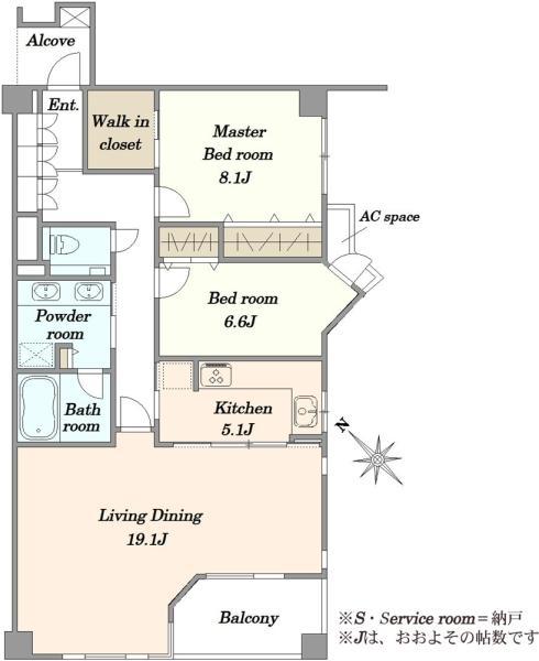 グランヴェール代官山青葉台の間取図/2F/17,980万円/2LDK/94.26 m²