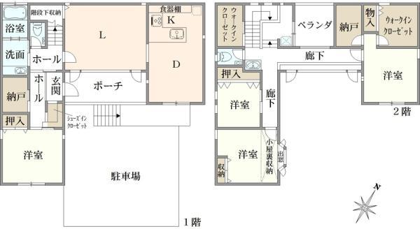 東京都八王子市めじろ台1丁目