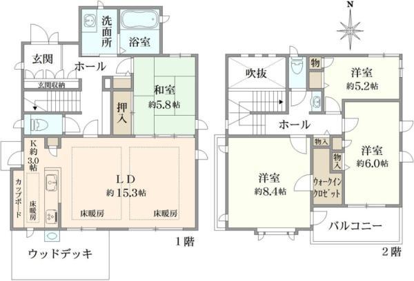 東京都八王子市鑓水2丁目