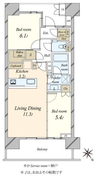 ザ・ガーデンテラス目黒の間取図/2F/8,180万円/2LDK/61.57 m²