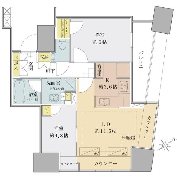 ザ・パークハウス三軒茶屋タワー