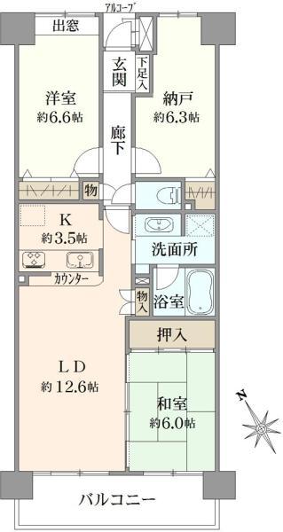 港北ニュータウンパークサイドハイツ弐番館