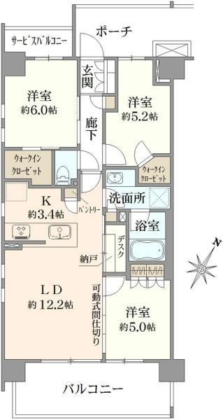 ブリリア都筑ふれあいの丘の間取図/4F/5,230万円/3LDK/72.39 m²