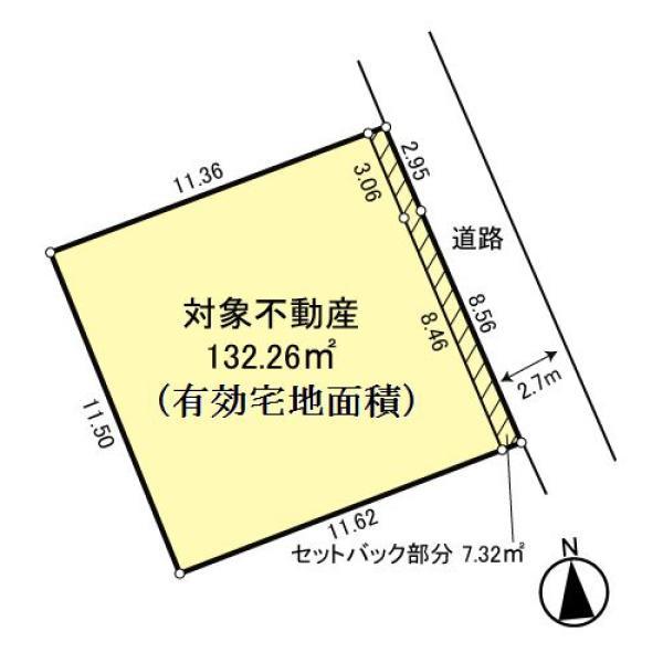 神奈川県相模原市南区双葉2丁目