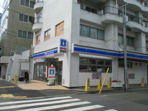 野沢サマリヤマンション