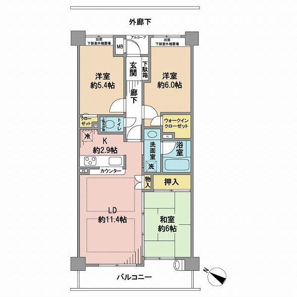 聖蹟桜ヶ丘第2ダイヤモンドマンション